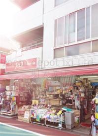 キャン・ドゥ 下高井戸店の画像1