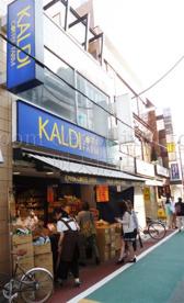 カルディコーヒーファーム 下高井戸店の画像1