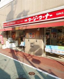 銀座コージーコーナー 下高井戸店 の画像1