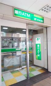 ゆうちょATM 下高井戸駅内出張所の画像1