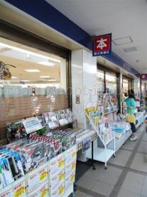 敬文堂書店 下高井戸店の画像1