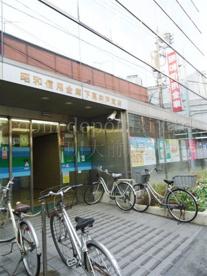 昭和信用金庫 下高井戸支店の画像1