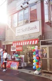 ソフトバンク 下高井戸店の画像1