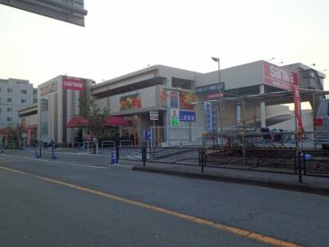 スーパー三和「川崎遠藤町店」の画像1