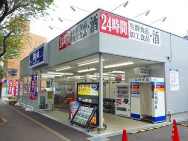 ビッグ・エー 松戸常盤平店の画像1