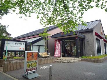 ベーカリーレストランサンマルク 松戸常盤平店の画像1