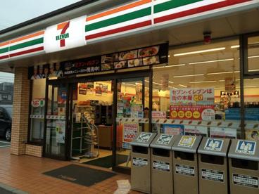 セブン−イレブン鴻巣市役所前店の画像1