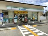 ファミリーマート 山科大塚店