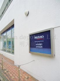 みずほ銀行 南烏山支店の画像1
