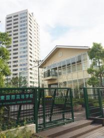 関東国際高等学校の画像1