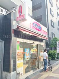オリジン弁当 西新宿5丁目店の画像1