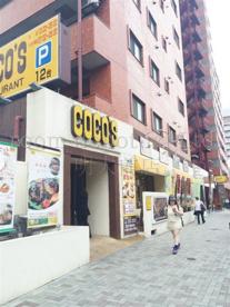 ココス 西新宿店の画像1