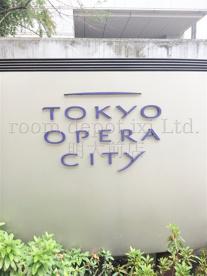 東京オペラシティの画像1