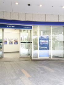 みずほ銀行 オペラシティの画像1
