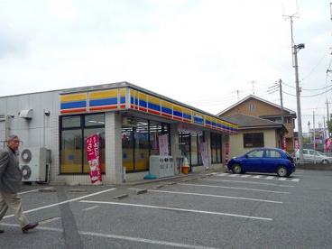 ミニストップ 松戸金ケ作店の画像1