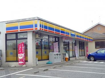 ミニストップ 松戸金ケ作店の画像2