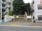 武蔵野市立第一小学校