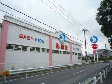 西松屋 松戸常盤平店の画像1