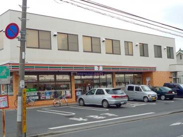 セブン-イレブン 松戸常盤平駅前店の画像1