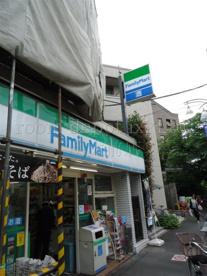 ファミリーマート 上北沢駅前南口店の画像1