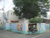 中本保育所