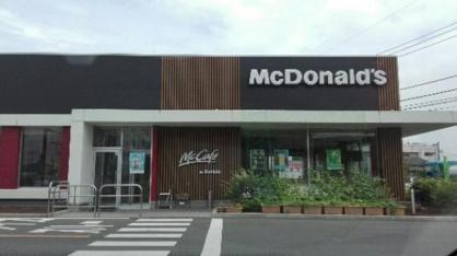 マクドナルド龍ヶ崎店の画像1
