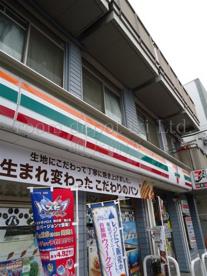 セブンイレブン 八幡山駅前店の画像1