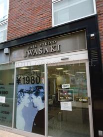 HAIRSALON IWASAKIの画像1