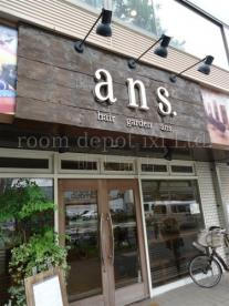 a.n.sの画像1