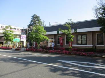 馬車道京王多摩川駅前店の画像1