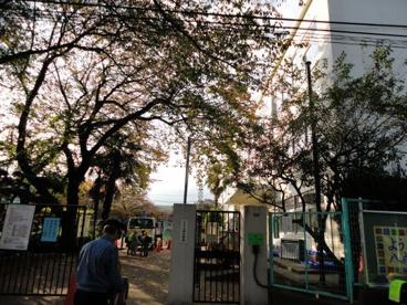 杉並区立八成小学校の画像4