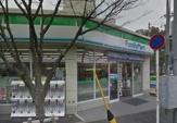 ファミリーマート 西葛西小学校前店