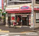 オリジン弁当船堀店
