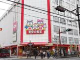 MEGAドン・キホーテ 本八幡店