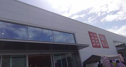 ユニクロたつのこまち龍ケ崎モール店の画像1