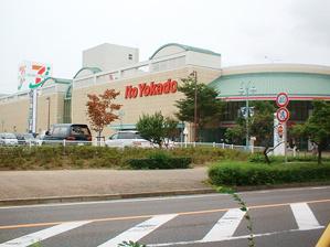 イトーヨーカドー竜ヶ崎店の画像1