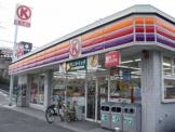サークルK 本庄西三丁目店