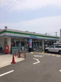 ファミリーマート門真古川町店の画像1