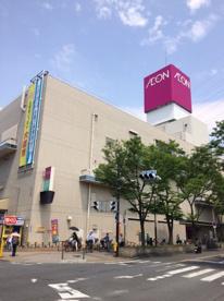 イオン古川橋駅前店の画像1