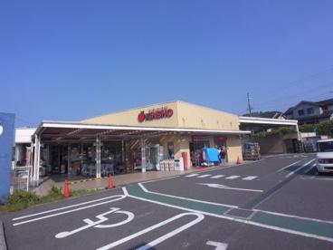 近商ストア白庭台店の画像1