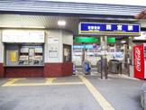 四宮駅(京阪)