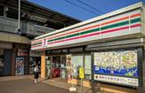 セブンイレブンハートインJR明石駅北口店