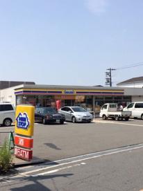 ミニストップ 門真柳田町店の画像1