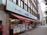 CaDen明石店(マツヤデンキ)