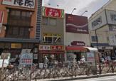 餃子の王将明石店