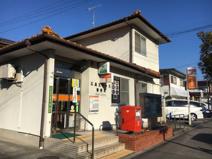 広島五月が丘郵便局