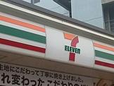 セブン−イレブン川口並木2丁目店