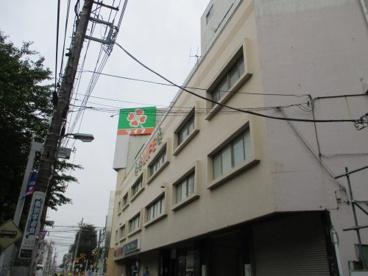 ライフ・つつじケ丘店の画像1