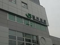 西川口駅 東口