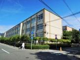 安祥寺中学校